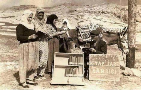Приобщение сельских женщин к чтению