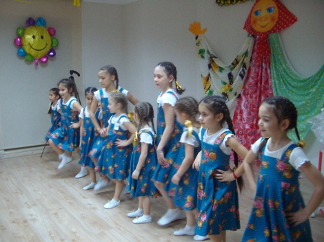 Центр развития ребёнка в Анкаре