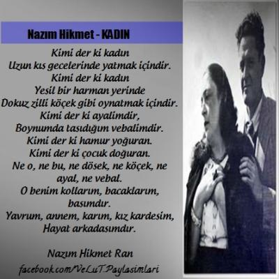 Nazim Hikmet и Piraye Hanım