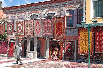 Бергама - магазин по продаже ковров