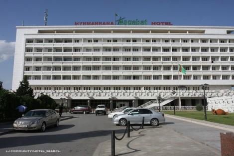 Гостиница Ашхабад