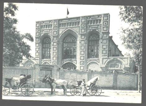 Персидская мечеть