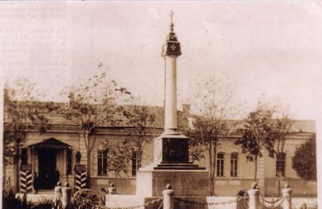 Дом генерала А.Н.Куропаткина