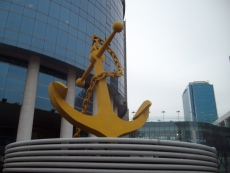 Торговый Центр Армада - это символ Анкары