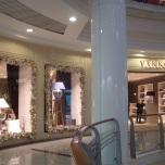 Торговый Центр Армада