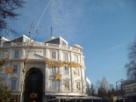 Торговый дом Beymen