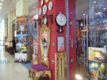 Торговый центр Гёксу Парк