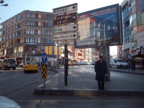 Вид на улицу Esat