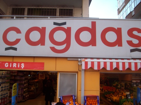 Супермаркет Çağdaş
