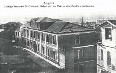 Французская школа в Анкаре