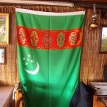 Ресторан туркменской кухни