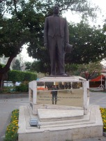 Памятник второму президенту Исмет Иноню