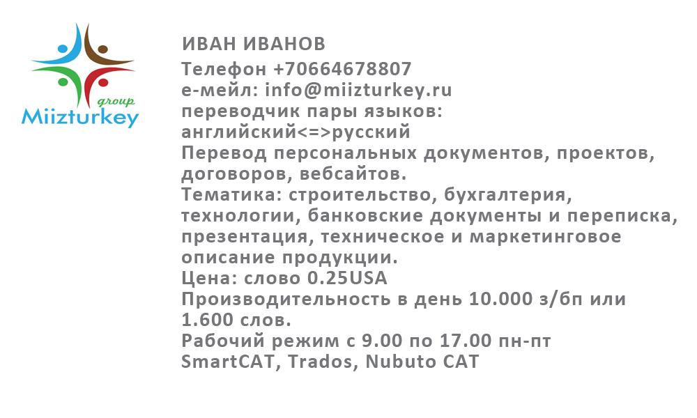 Бухгалтерия переводчик электронный ключ налоговой отчетности