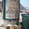Перерыв у работников муниципалитета Бурсы