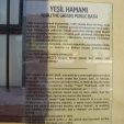 """Хамам """"Йешиль"""", охраняется ЮНЕСКО"""